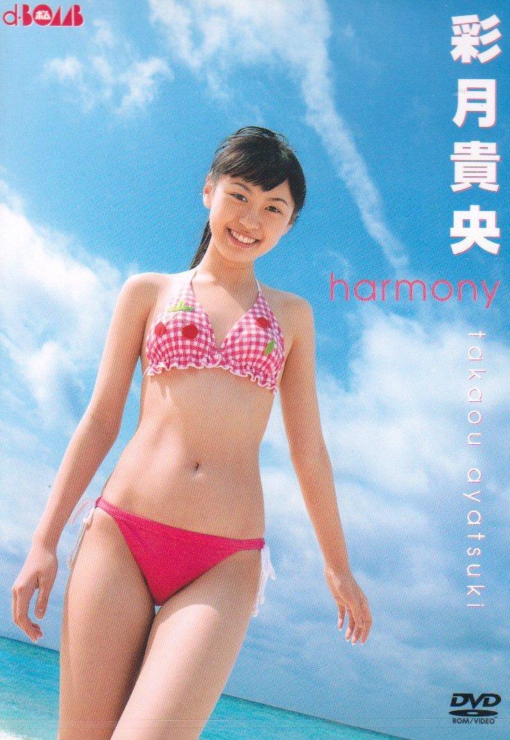 グラビアアイドル 彩月貴央 Ayatsuki Takao さん 動画と画像の作品リスト