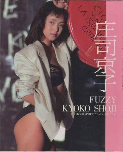 グラビアアイドル 庄司京子 Shoji Kyoko さん 動画と画像の作品リスト