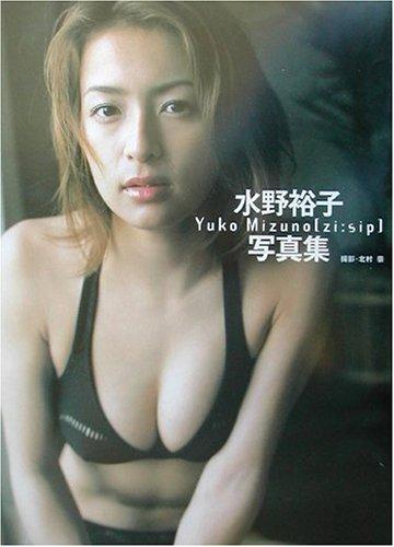 グラビアアイドル Cカップ 水野裕子 Mizuno Yuko 作品集
